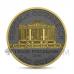 Wiener Philharmoniker 1,5€ 2019 - Golden Ring