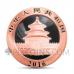Panda 10 Yuan 2016 - Fukang Meteorite - Atlas of Meteorites