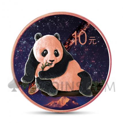 Panda 10 Yuan 2015 - Nantan Meteorite - Atlas of Meteorites